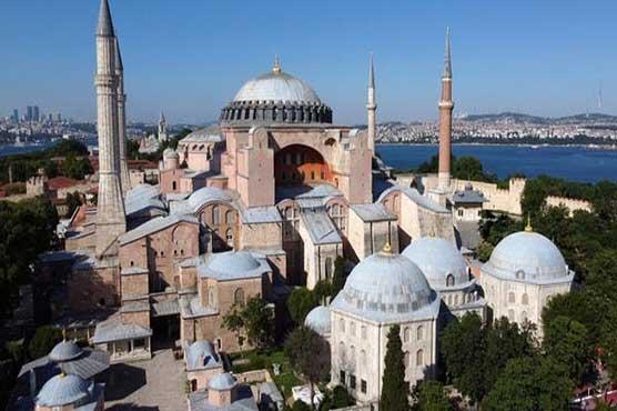 Turkey Muslims offer Eid-ul-Azha prayers at Hagia Sophia