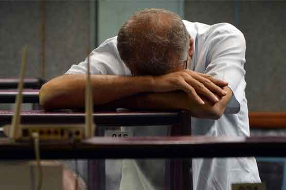Stock market losses 282.03 points