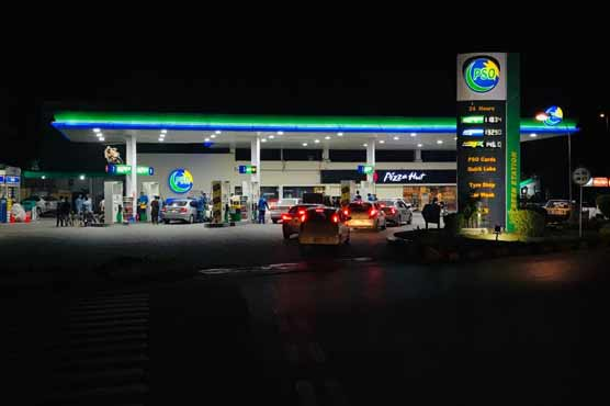 PSO cuts High Octane Petrol Price by Rs 15