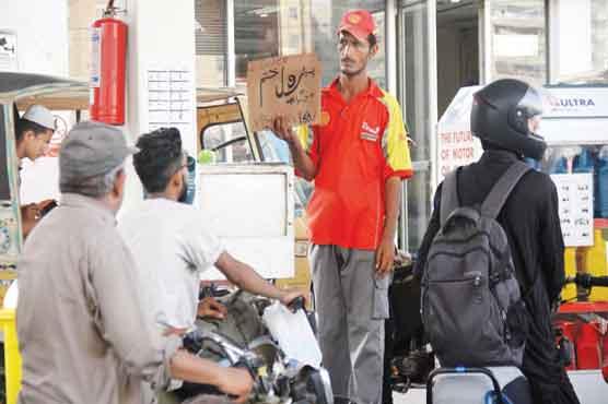 Citizens scramble in search of Petrol in Punjab