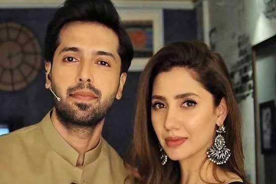 An Upcoming Film Starring Fahad Mustafa And Mahira Khan