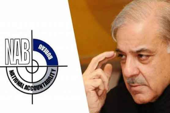 NAB advises Shehbaz to get retested from Aga Khan or Shaukat Khanum laboratories