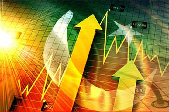 GDP target for next financial year 2020-21 set at 2.3%