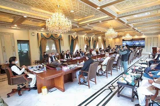 Budget 2020-21: Federal cabinet decides against raising salary, pension