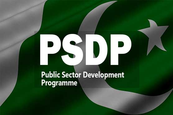 Highlights of Public Sector Development Program 2020-21