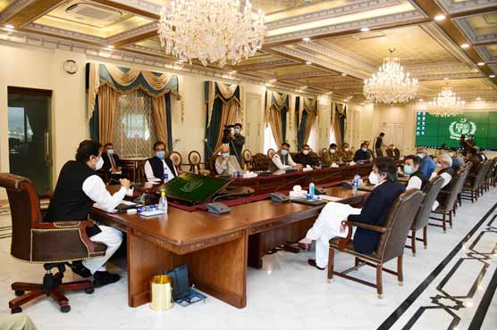 PM directs cabinet members not to issue controversial statement ...
