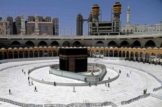 Saudi Arabia to allow only 10,000 pilgrims to perform hajj