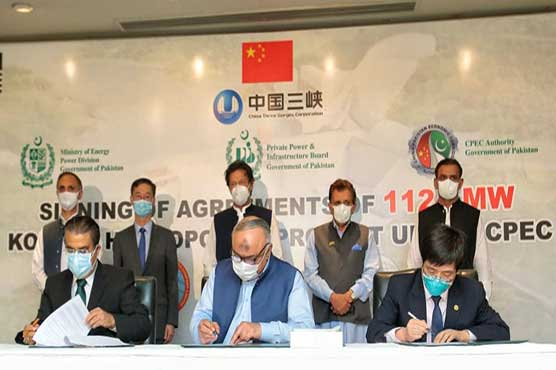 Govt signs tripartite agreement for 1124 MW Kohala Hydro Power Project