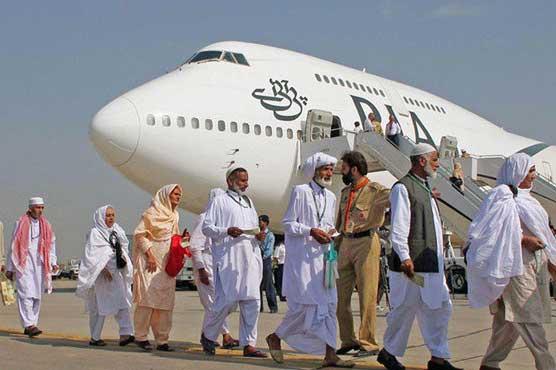 Govt decides to pay back Hajj 2020 applicants' dues