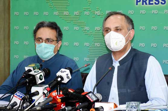 Petrol price raised by only 25% against 112% increase in global market: Omar Ayub