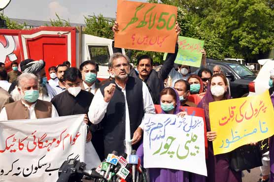 Allied parties have lost faith in the PTI Government: Shahid Khaqan Abbasi
