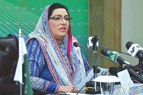 Afghan peace deal testifies Imran's stance about dialogue: Dr Firdous