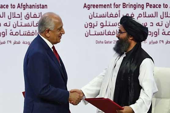 Iran rejects US-Taliban peace agreement