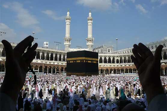149,330 applications filed for Hajj under govt scheme