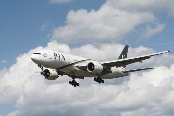 PIA suspends flights to Italy till March 31 over coronavirus