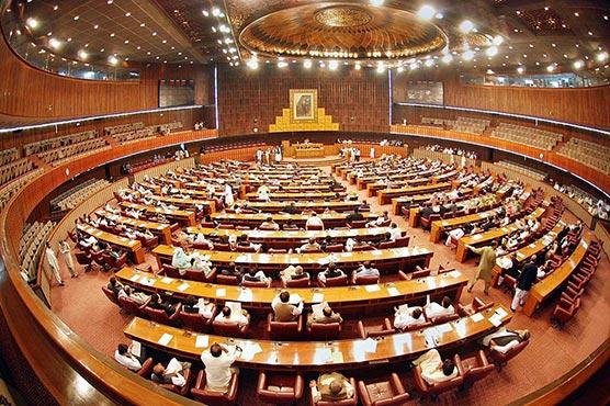 National Assembly approves Zainab Alert Bill
