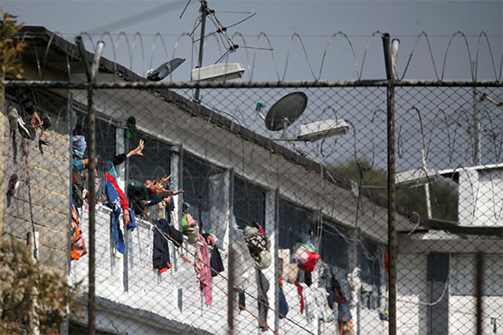 Coronavirus: At least 23 killed in Colombia prison unrest
