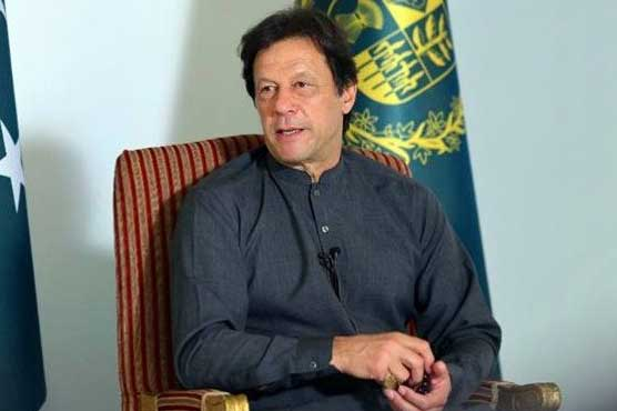 PM to take PTI's parliamentary leaders in confidence over COVID-19 situation