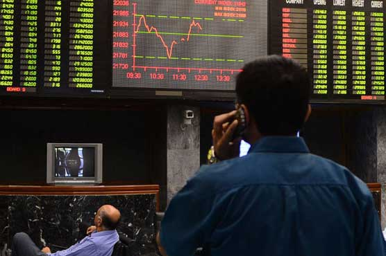 PSX witnesses bearish trend as KSE-100 index loses 264.57 points