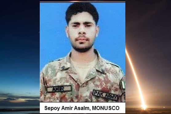 EU awards peacekeeping medal to Pakistani soldier