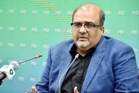 Sugar Commission report is charge sheet against Shahid Khaqan and Shehbaz Sharif: Shahzad Akbar