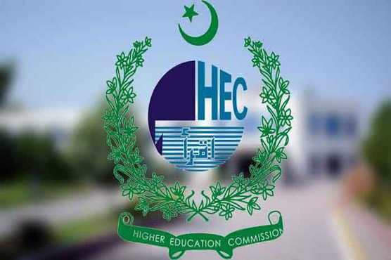 HEC rejects fake news regarding closure of universities