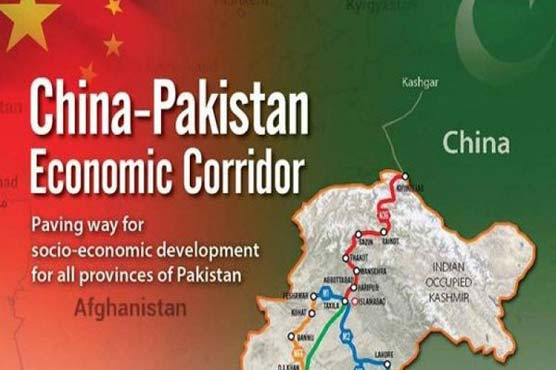 CPEC continues to progress on planned timelines despite COVID-19