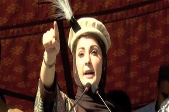 'Fake' PM's promise of making Gilgit-Baltistan a separate province is lie: Maryam Nawaz