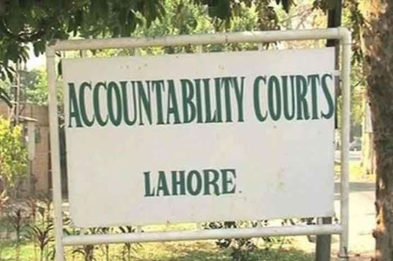 Advertisements to declare Nusrat Shahbaz as proclaimed offender pasted outside NAB court