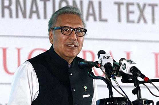 SEZs will attract foreign investments from all over the world: President