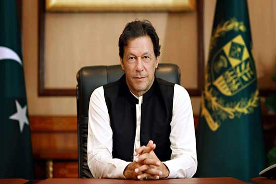 PM to inaugurate Sehat Card Plus Program in Swat on Friday
