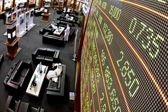 Market watch: Bourse ends week on positive note