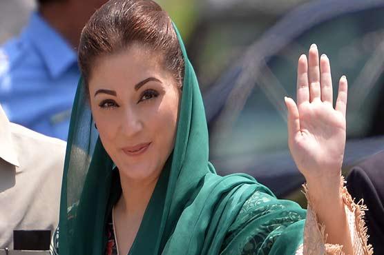 Maryam Nawaz leaves for Gilgit-Baltistan to lead public rally