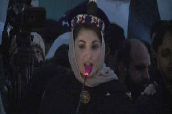 PM Imran Khan's days are numbered says Maryam Nawaz
