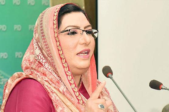 Maryam Nawaz spitting venom against govt: Firdous Ashiq