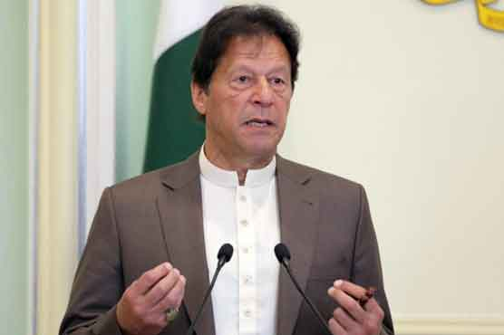 PM to attend 20th SCO Council of Heads of State video conference tomorrow