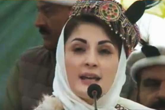 'Go Niazi Go' slogan has been raised nationwide: Maryam Nawaz