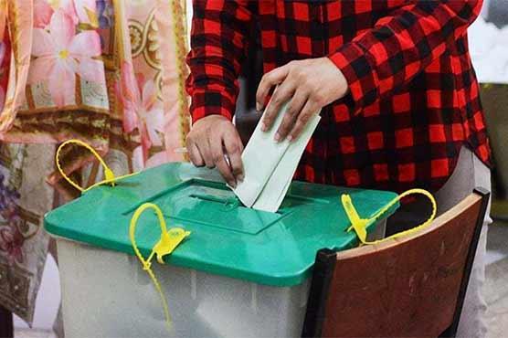 انتخابی حلقہ گلگت 1: تحریک انصاف، (ن) لیگ اور پیپلز پارٹی سمیت 25 امیدوار مدمقابل