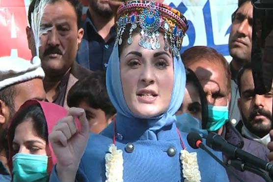 PM Imran obsessed with taking political revenge from opponents: Maryam Nawaz