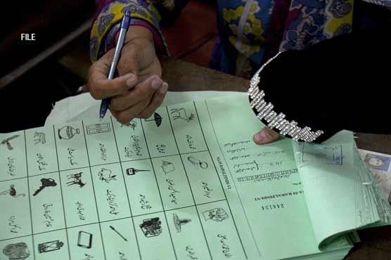 گلگت بلتستان انتخابات 2020ء حلقہ نگر 1 میں نئے چہروں کی بہار