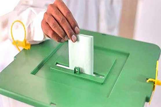 گلگت بلتستان الیکشن: حلقہ نگر 2، میدان سیاست میں نئے کھلاڑی انتخاب لڑیں گے