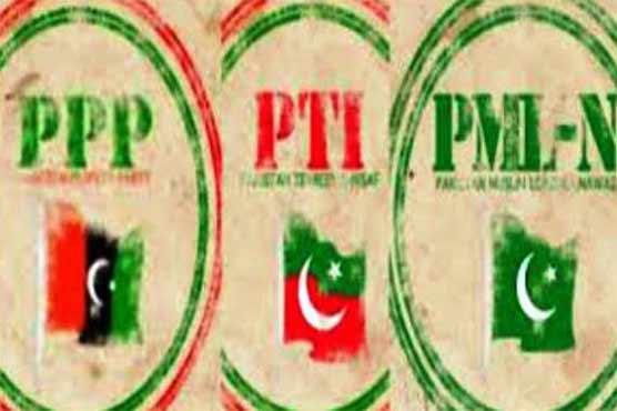 انتخابی حلقہ ہنزہ 6: ملک کی تینوں بڑی جماعتوں سمیت 15 امیدوار مدمقابل ہونگے