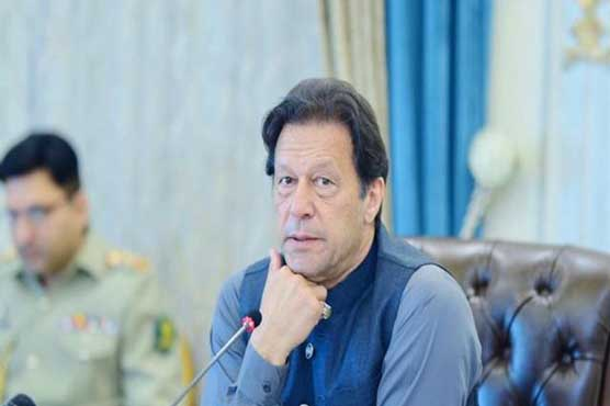 PM directs to avoid unnecessary delay for NOCs issuance to investors