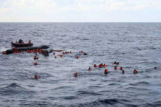 At least 74 migrants dead in shipwreck off Libya: UN