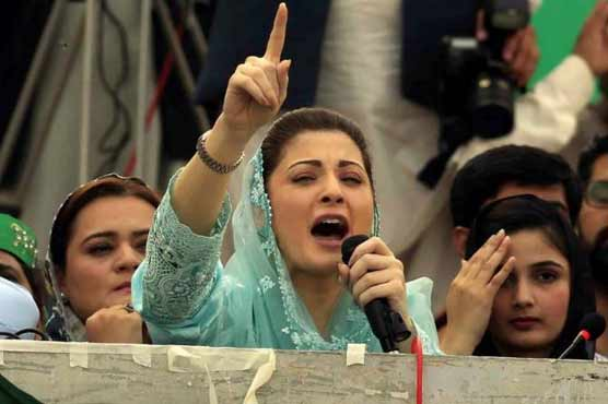 Selected rulers have put country's peace at stake: Maryam Nawaz