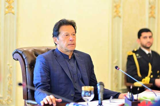 SPI shows decline for second consecutive week in Pakistan: PM Imran
