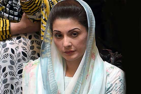 PTI govt has to be sent packing: Maryam Nawaz