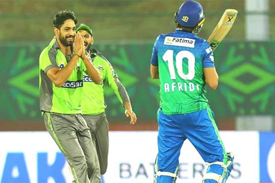 'Please bowl slow to me next time', Afridi reacts to dismissal by Haris Rauf