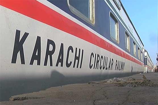 Pakistan Railways to partially resume KCR service from Nov 19