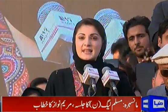Country cannot function under fake rulers, says Maryam Nawaz